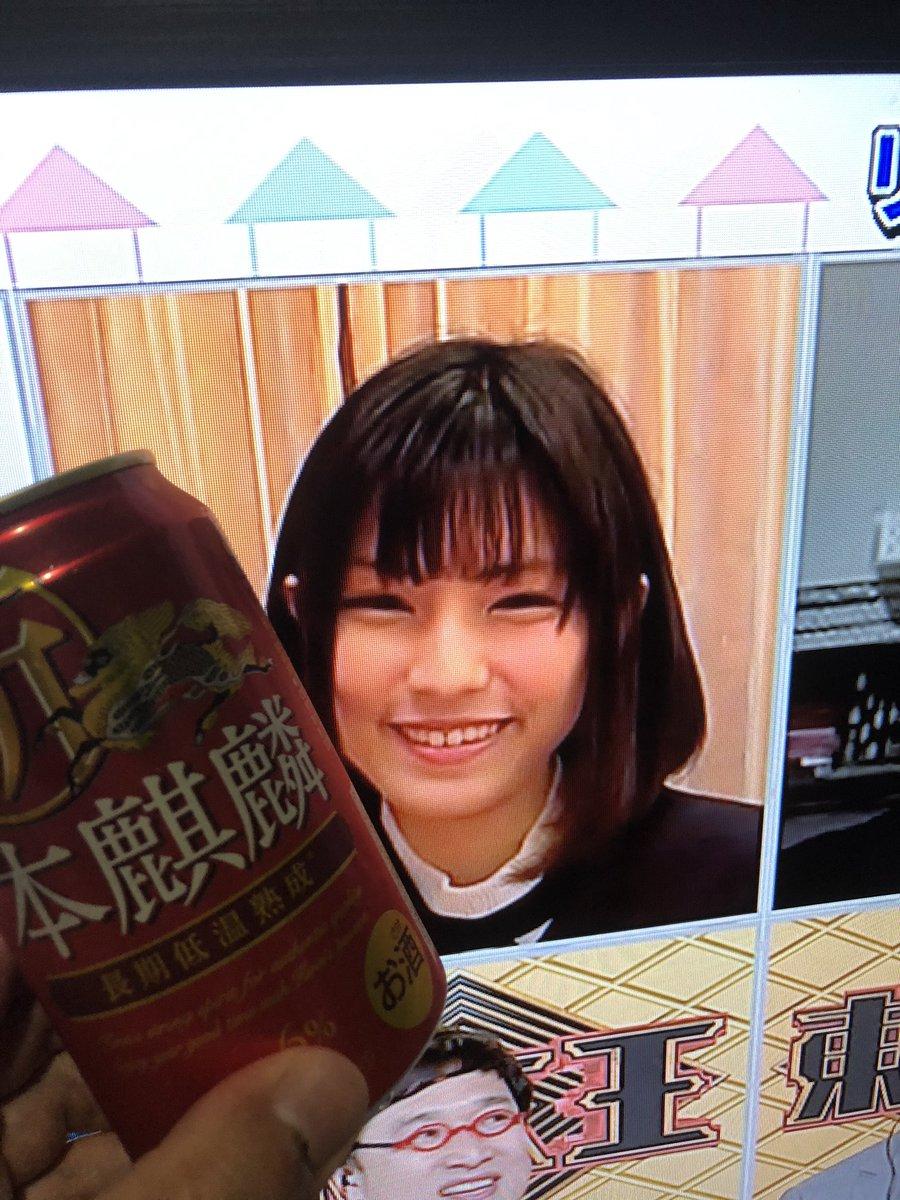 光 可愛い 鈴木 鈴木光の水着や可愛い画像!双子の姉や親は?身長や高校を調査!