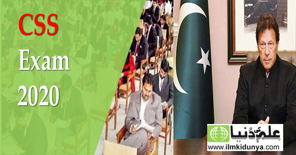 The Prime Minister Of Pakistan Approves To Conduct The Special CSS Exam 2020 To Fill 188 Vacant Posts  #CSSexam #Onlinepreparation #Seatsdistributionofcsstest https://www.ilmkidunya.com/edunews/the-prime-minister-of-pakistan-approves-to-conduct-the-special-css-exam-2020-to-fill-188-vacant-posts-23705.aspx…pic.twitter.com/BWGgKS8Gyt
