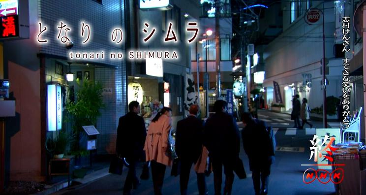 シムラ となり 動画 の 『となりのシムラ DVD』2021年1月22日発売