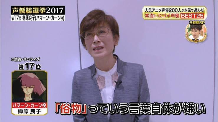 """マツウラ on Twitter: """"榊原良子さんのこれ好き… """""""