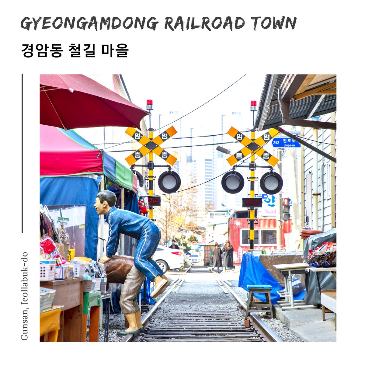 Gyeongamdong Railroad Town  경암동 철길 마을  You can walk the railroad and rent korean style school uniform. The place is also full of nostalgic with childhood shops. It was a colorful experience!  #경암동 #gyeongamdong #jeollabukdo #visitkorea #explorekorea #imagineyourkoreapic.twitter.com/oSUtcjQ2Dr