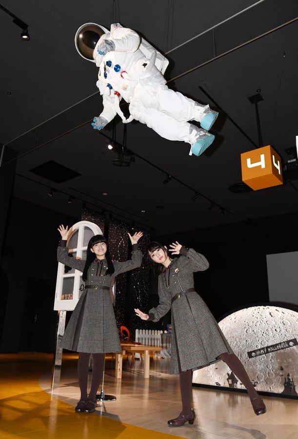 宇宙飛行士と桃与田