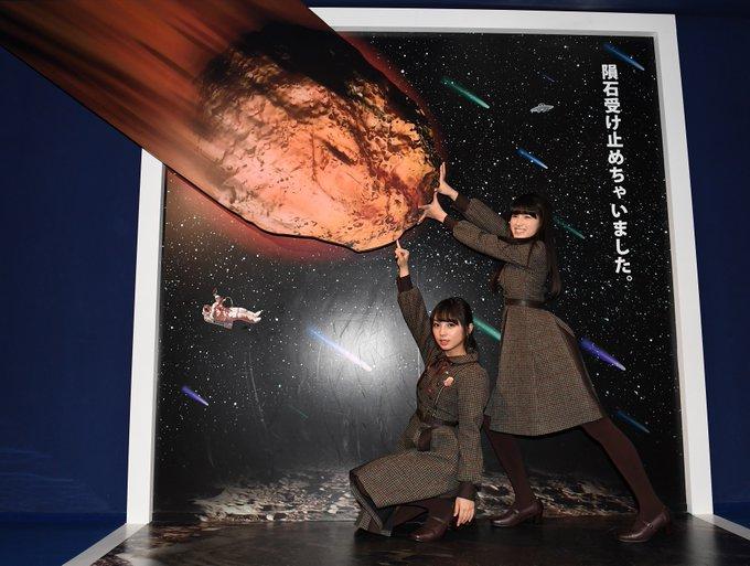 隕石を受け止める桃与田