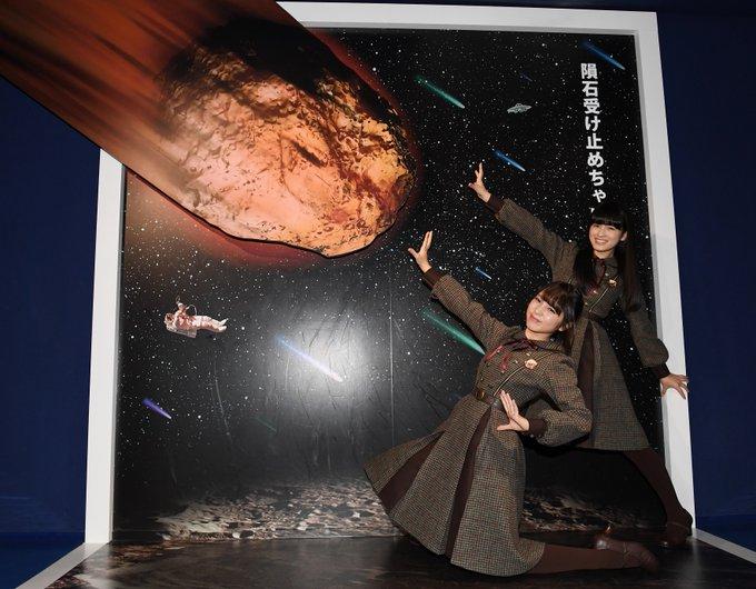 隕石を受け止める桃与田2