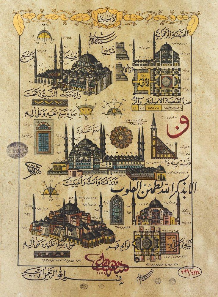 Süleymaniye, Sultan Ahmet ve Ayasofya camiileri osmanlı çizimleri