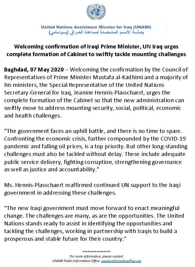 Euam Iraq Euamiraq Twitter