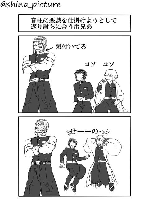 随 夢 小説 天元 宇