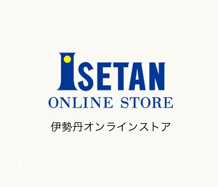 オンライン 三越 ストア 伊勢丹