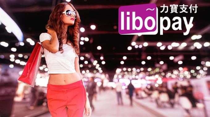 Libopay Exclusive Airdrop
