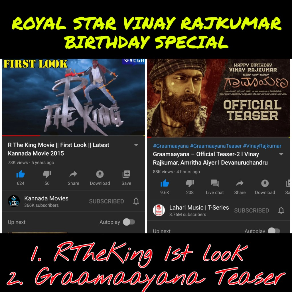 Royal Star Vinay Rajkumar birthday special  1. #RtheKing 1stLook  2. #graamaayana  Teaser   Click On This Link 👇 Watch 1 RTheKing    2 Graamaayana  #PuneethRajkumar #PRK #Appu #Appuboss #shivarajkumar #Shivanna @PuneethRajkumar