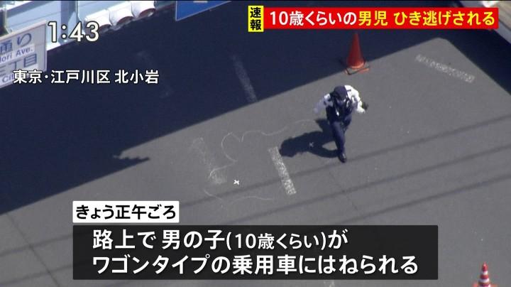 画像,市川橋で横断歩道を渡っていた自転車をひき逃げとの事容体不明なので心配です。 https://t.co/Virwm3mHgg…