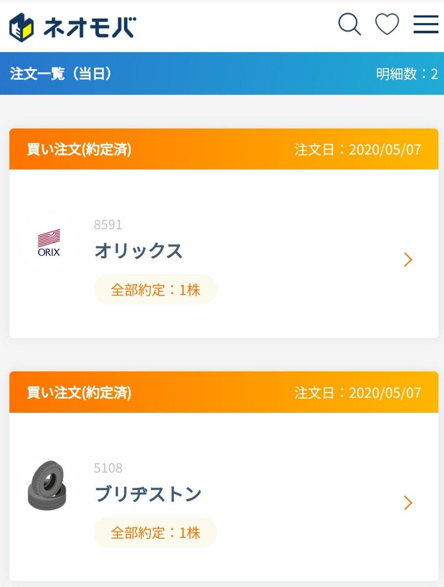 株価 神戸 掲示板 物産 神戸物産 (3038)