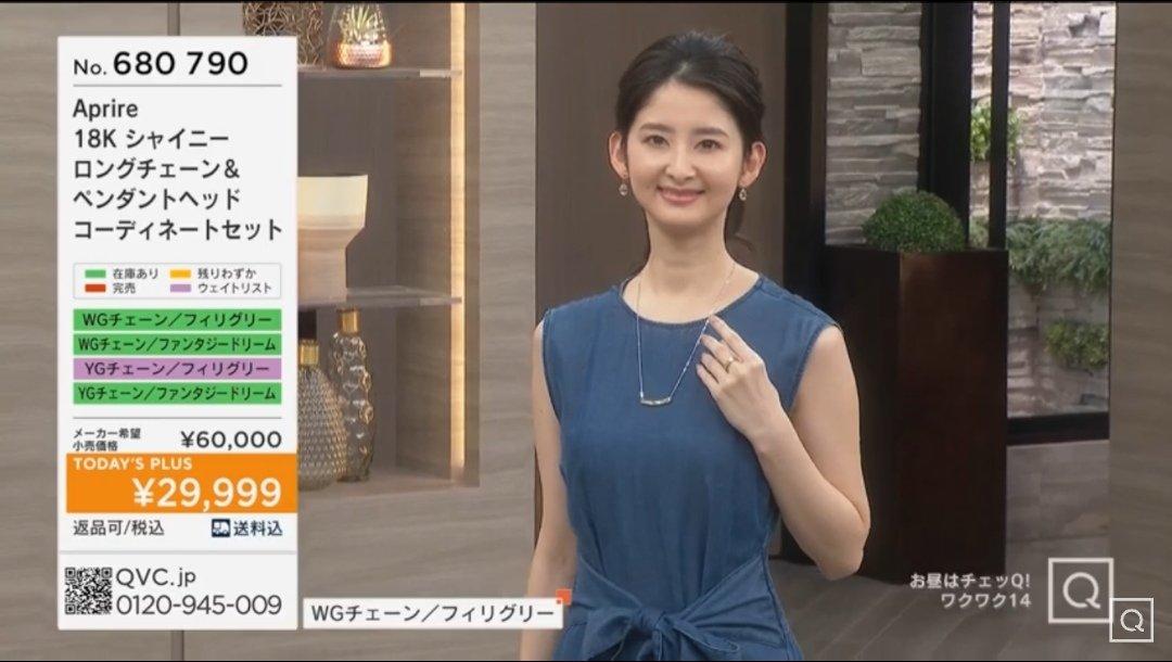 の Qvc jp 表 今日 番組