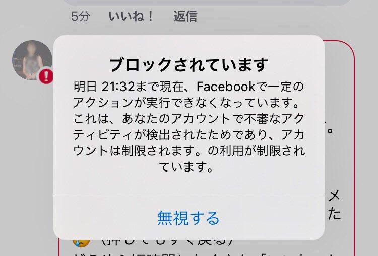 Facebook 小曽根 真