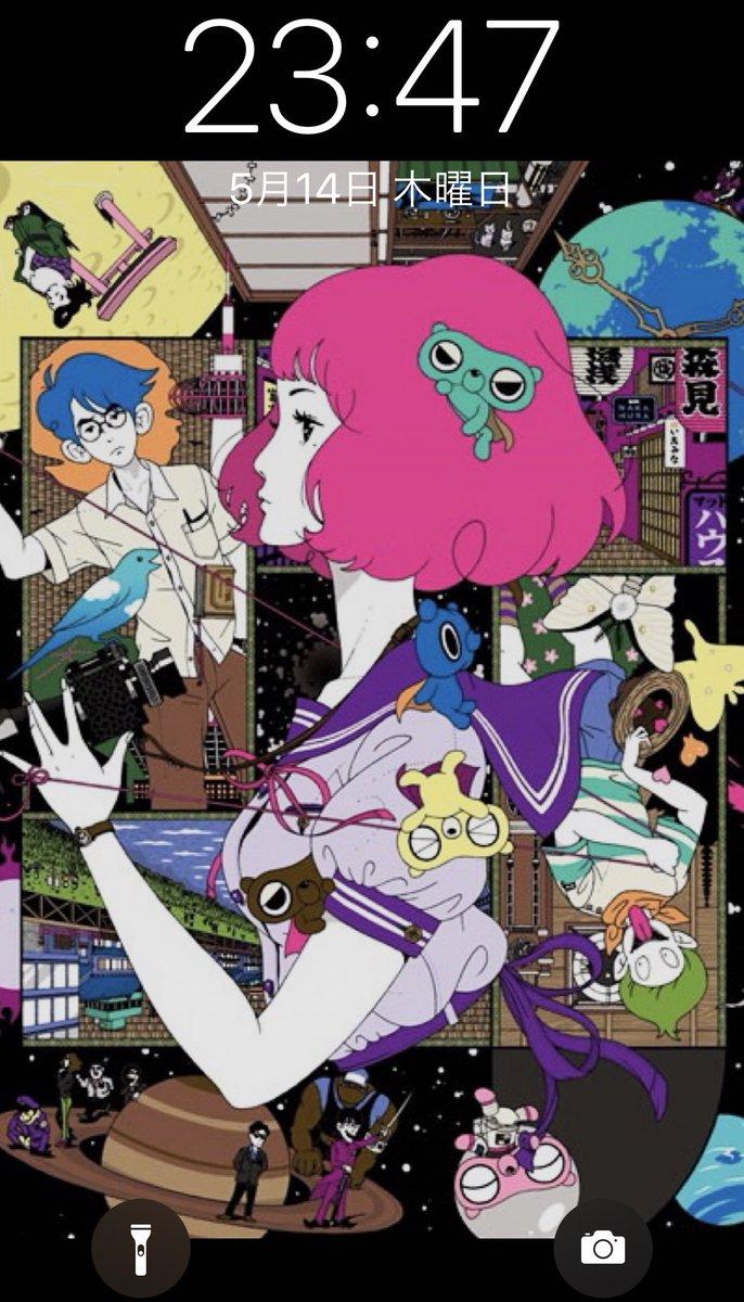 Saori Webデザイン勉強中 森見登美彦先生の小説大好きでかつ中村佑介さんのイラストも大好きなので 壁紙変えました ほくほく