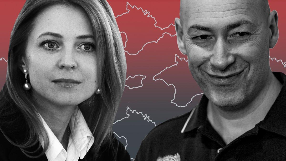 Поклонская у Гордона. «Скандальное» интервью и мнение простого жителя Донбасса