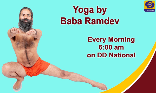 Yoga by Baba Ramdev Every Morning 6.00am on DD National  IMAGES, GIF, ANIMATED GIF, WALLPAPER, STICKER FOR WHATSAPP & FACEBOOK