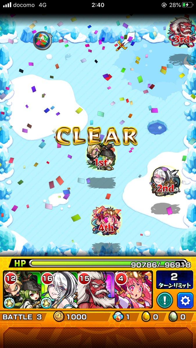 5 モンスト 葉桜