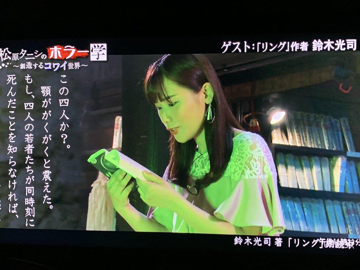 🍧うえきゃん🐶💙 starring 天才的な第一のファン on Twitter ...
