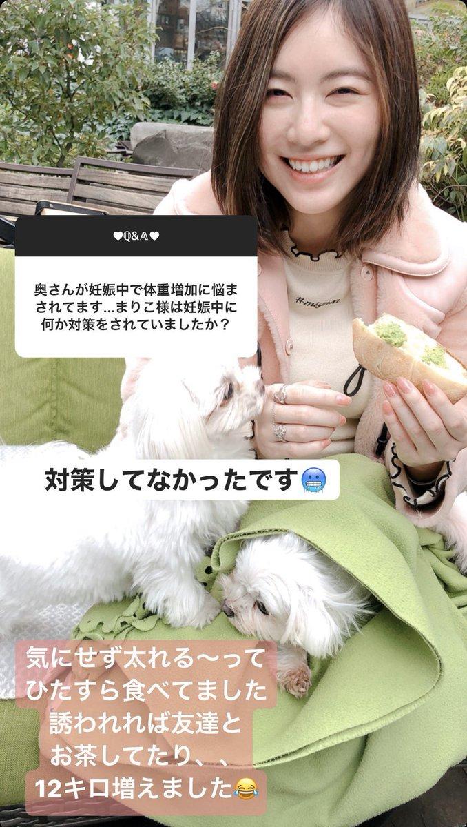 松井 珠 理奈 妊娠