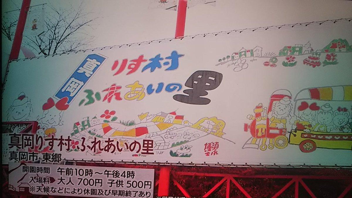 観光 地 ひっそり 奇跡のひっそり観光地 200719