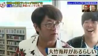 観光 地 ひっそり 奇跡のひっそり観光地(テレビ東京)の番組情報ページ