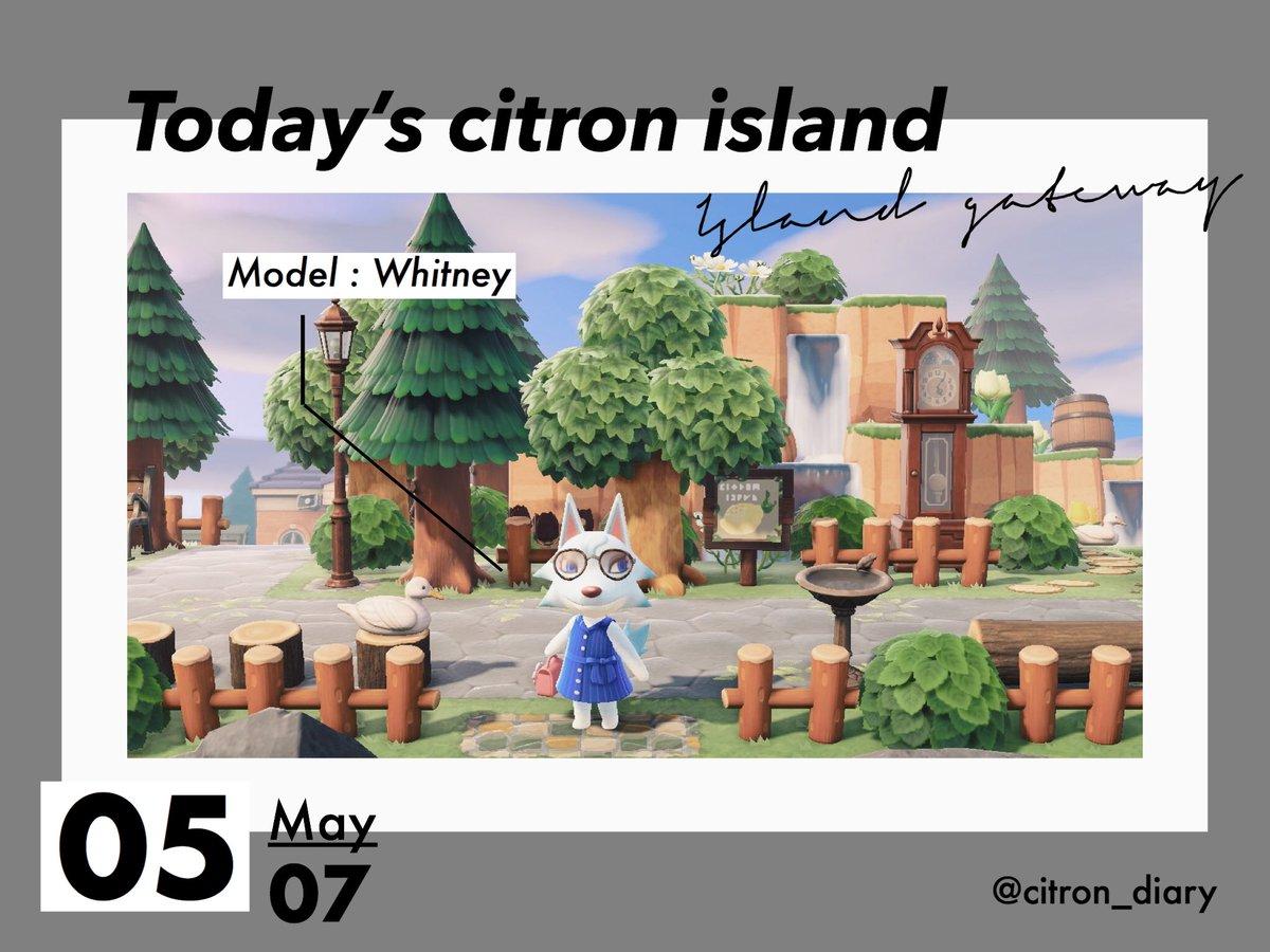 名前 おしゃれ の 島