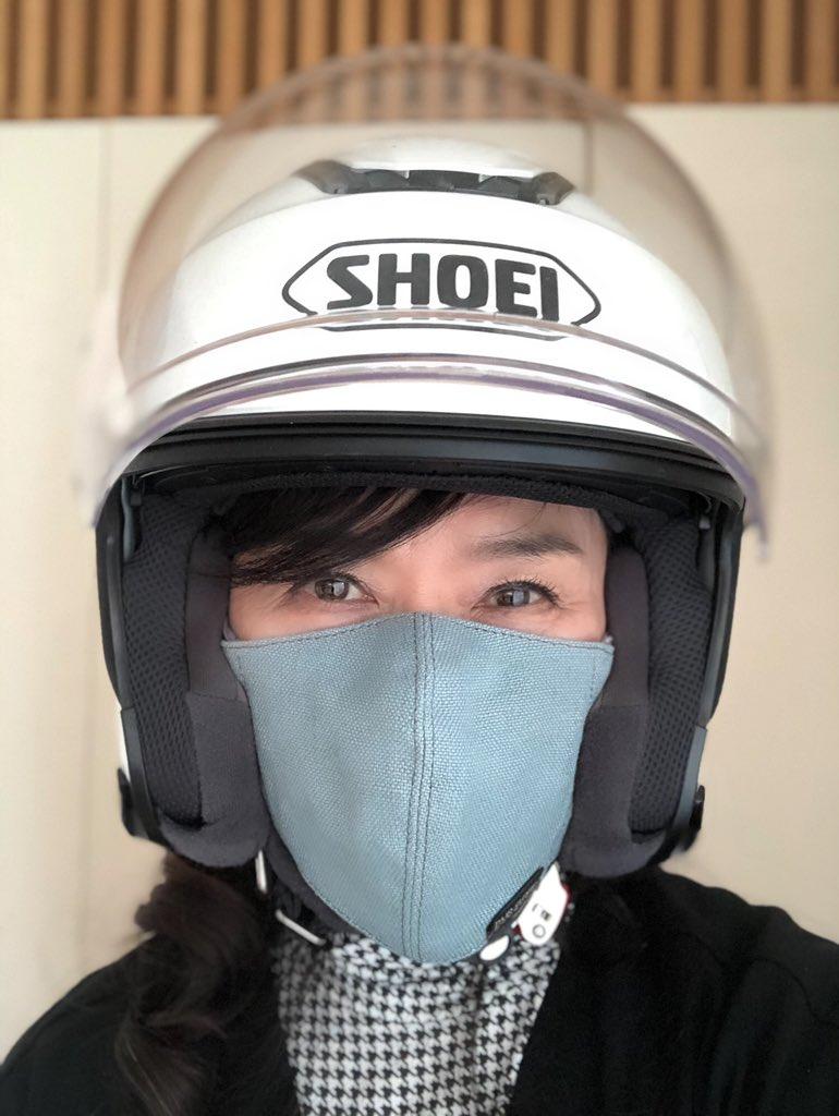マスク ペア スロープ