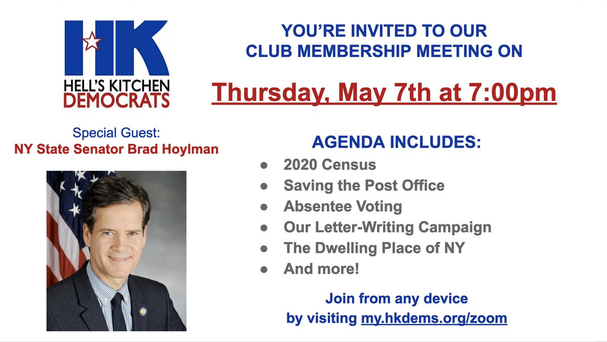 Come join our club meeting tonight at 7pm! my.hkdems.org/zoom