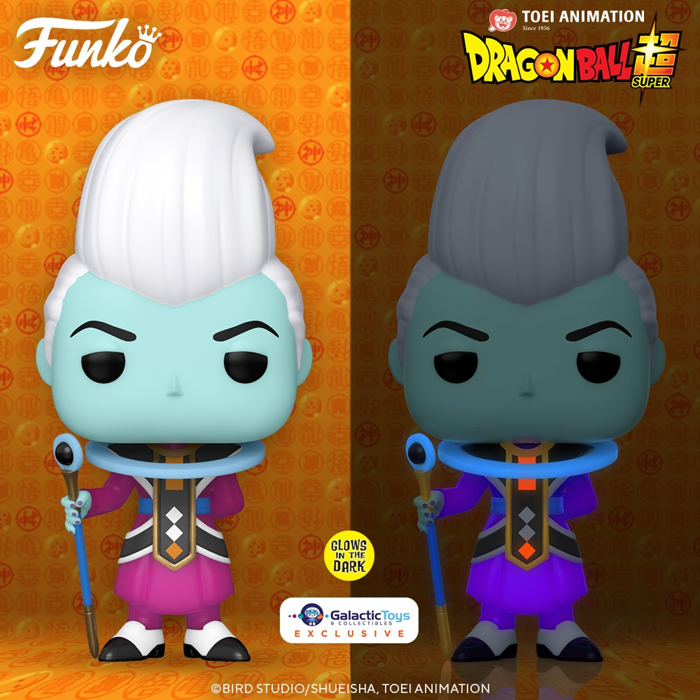 Coming soon: Pop! Animation - DBZ - Whis (Glow in the Dark) Galactic Toys Exclusive. @GalacticToyz  @FUNimation #galactictoys #funimation #dbz #funko #pop #funkopop