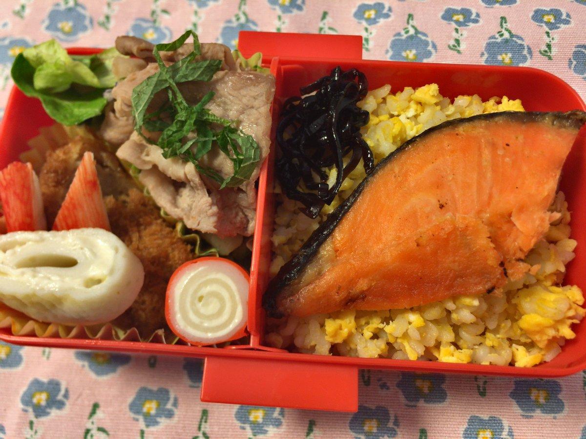 今日のお弁当は、 鮭弁当、豚ロース焼きでした。  もう、気持ちは休みたいばかり  がんばっていこう!  すっごい びっくり!!  朝の空気が気持ちいいです  いってきます  #お弁当 #お弁当記録 #お弁当作り #おべんとうpic.twitter.com/NukVl26wlJ