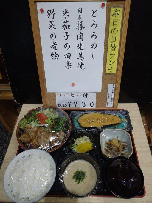 oyamasimituyosiの画像