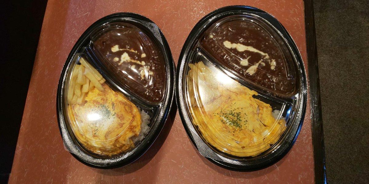こんにちわ  今日はいい天気 なので 鮮魚市やろう! と はりきっていたのに不漁で買えたのはウマヅラハギ4匹のみ( ̄▽ ̄;)  弁当は オムハヤシ 筍ご飯 などなどあります  さて?明日は魚? 買えるのかしら?  お店は20時まで継続中です  #豊橋 #お弁当 #テイクアウト #海鮮 #和食pic.twitter.com/q1FMwzOfAE