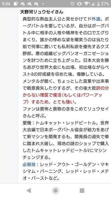 森長 可 アンサイクロ ペディア
