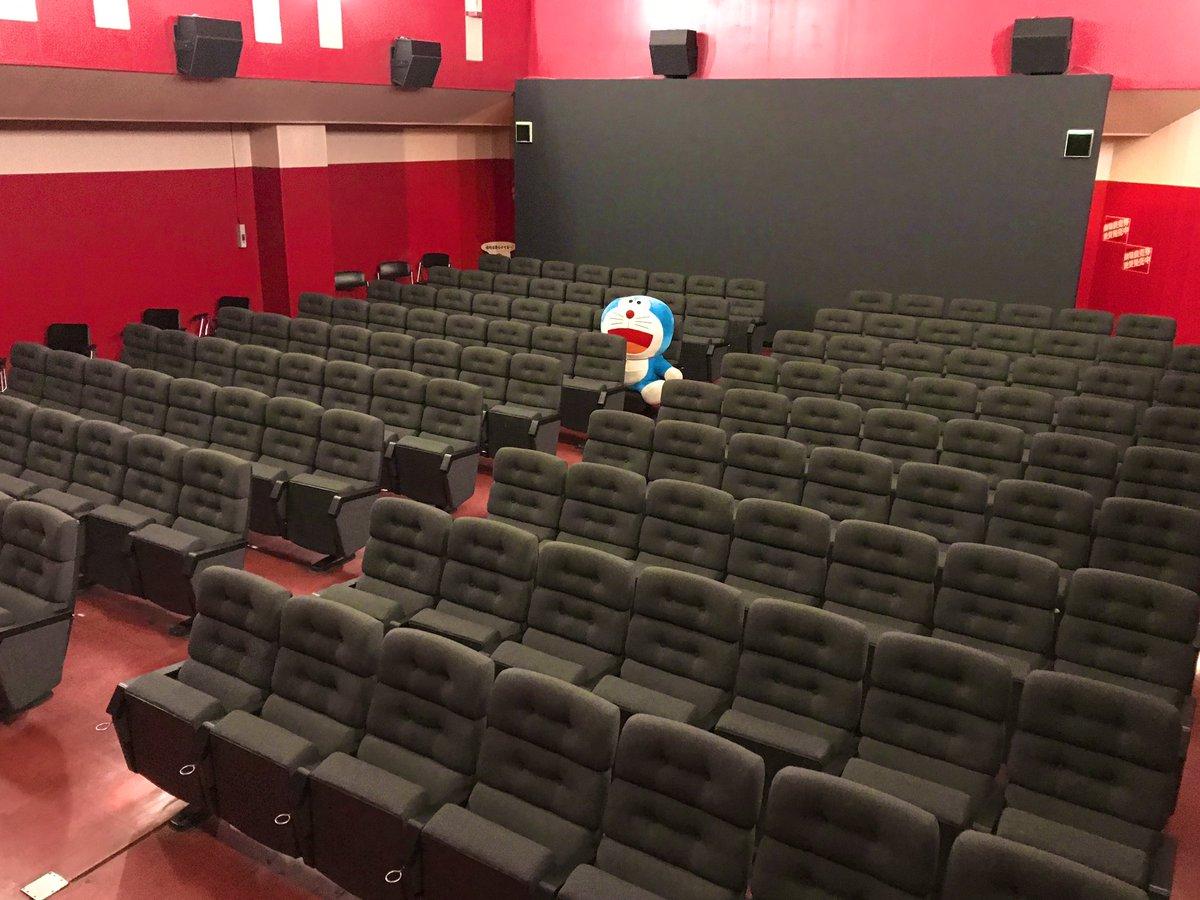 福知山シネマ で 映画 を観るなら この辺りの席がおすすめです ドラえもん 福知山 Saveourlocalcinemas 2020 05 08 福知山シネマ