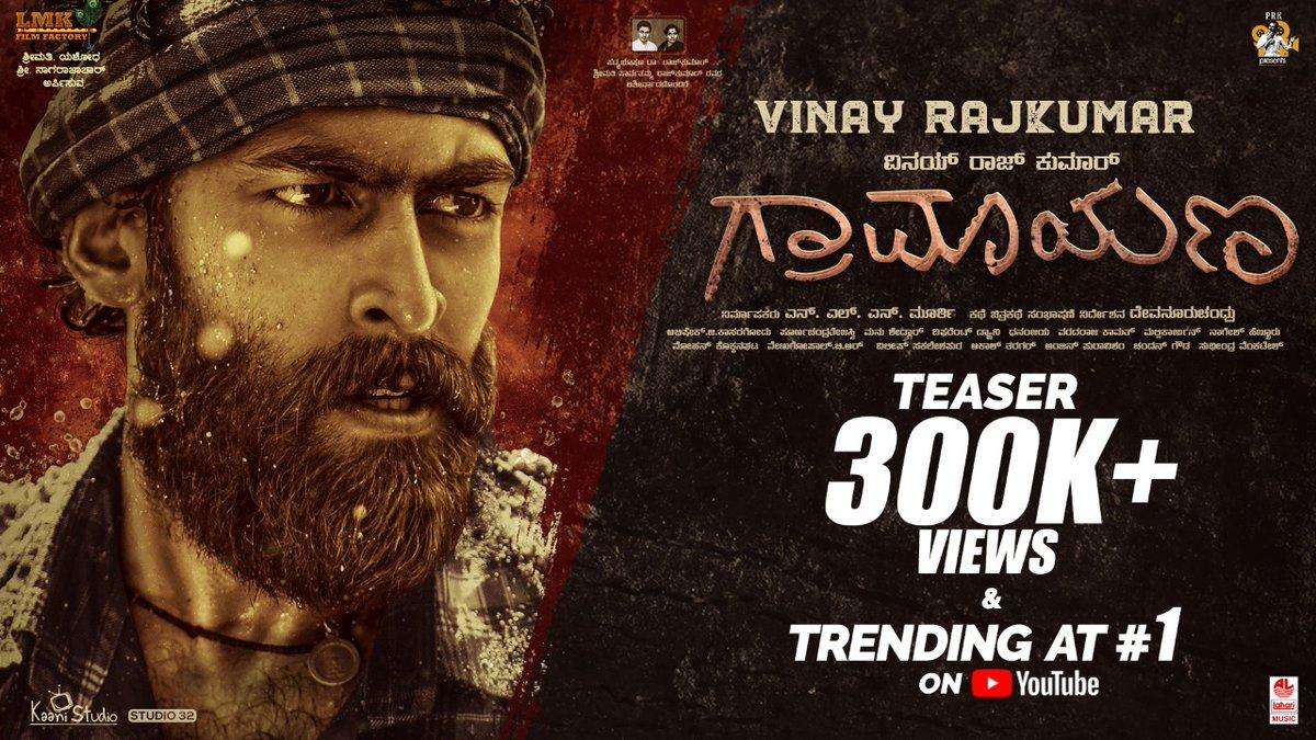 300K Views for #VinayRajkumar's #Graamaayana Teaser &  Trending at #1 on @YouTubeIndia 👏👌  #GraamaayanaTeaser