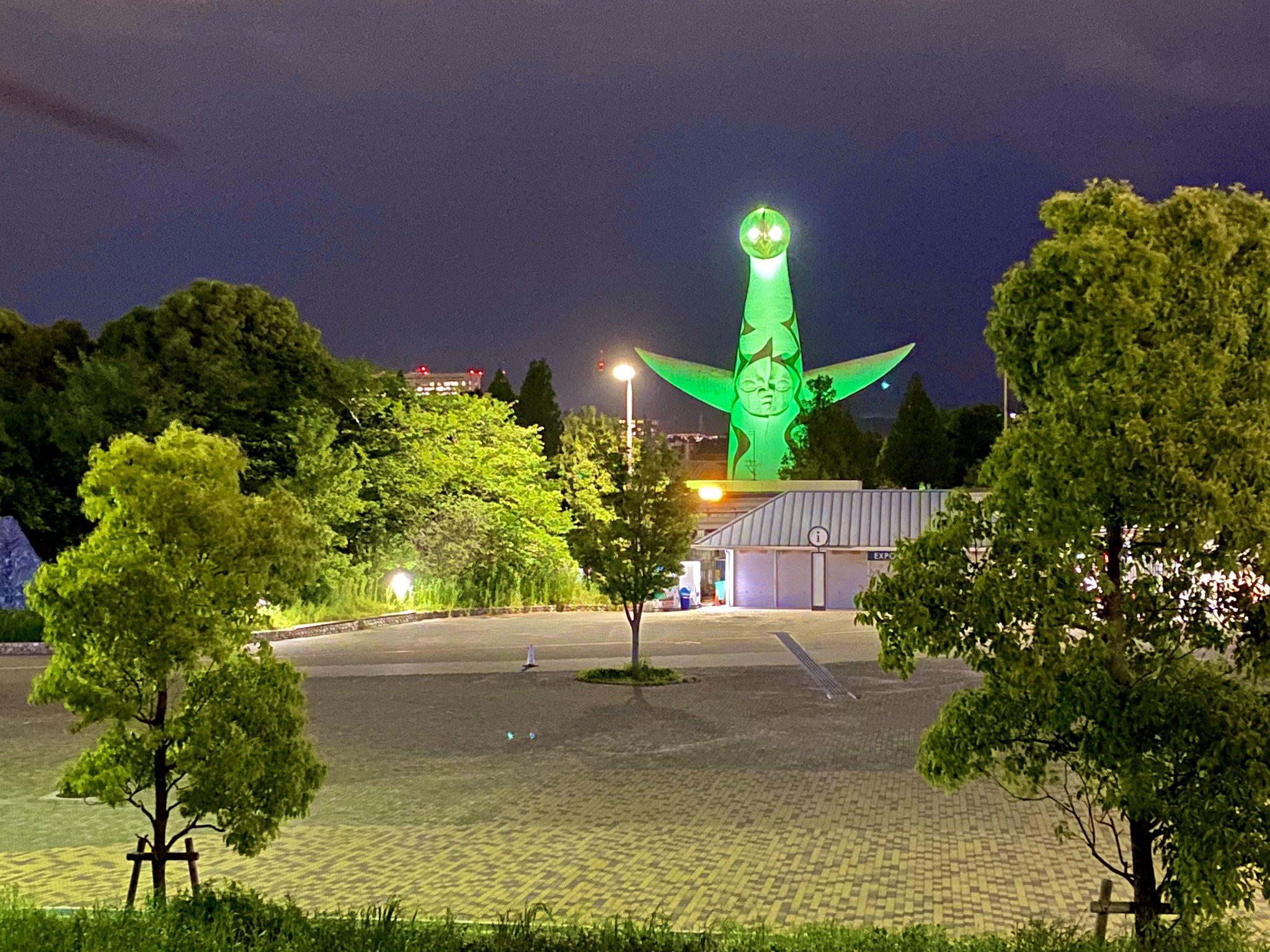 新型コロナウイルスの大阪府独自の警戒基準レベルをライトアップで周知する取り組み。府では来週5/11(月)から、通天閣および太陽の塔で実施すると発表しました。それに先駆けて、本日は試験点灯が行われています。 赤→警戒中 黄→注意喚起 緑→基準クリア また、後ほど記事にしてご紹介します。