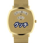 GUCCIの日本限定モデルが斬新カタカナ表記で「グッチ」ロゴを大胆にデザイン。