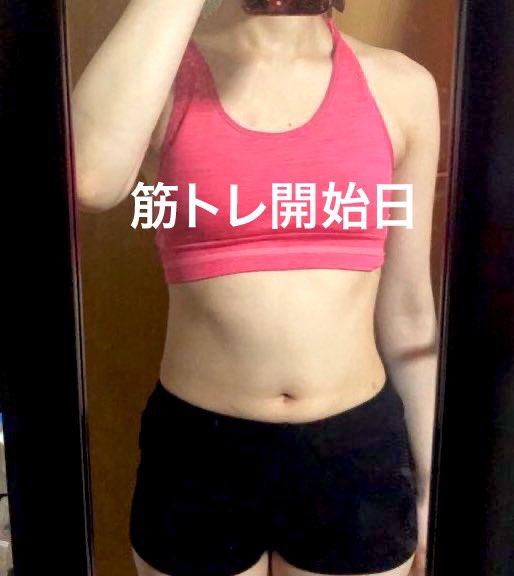 陰キャ女子がトレーニングした結果?100以内に腹筋が綺麗に割れる!