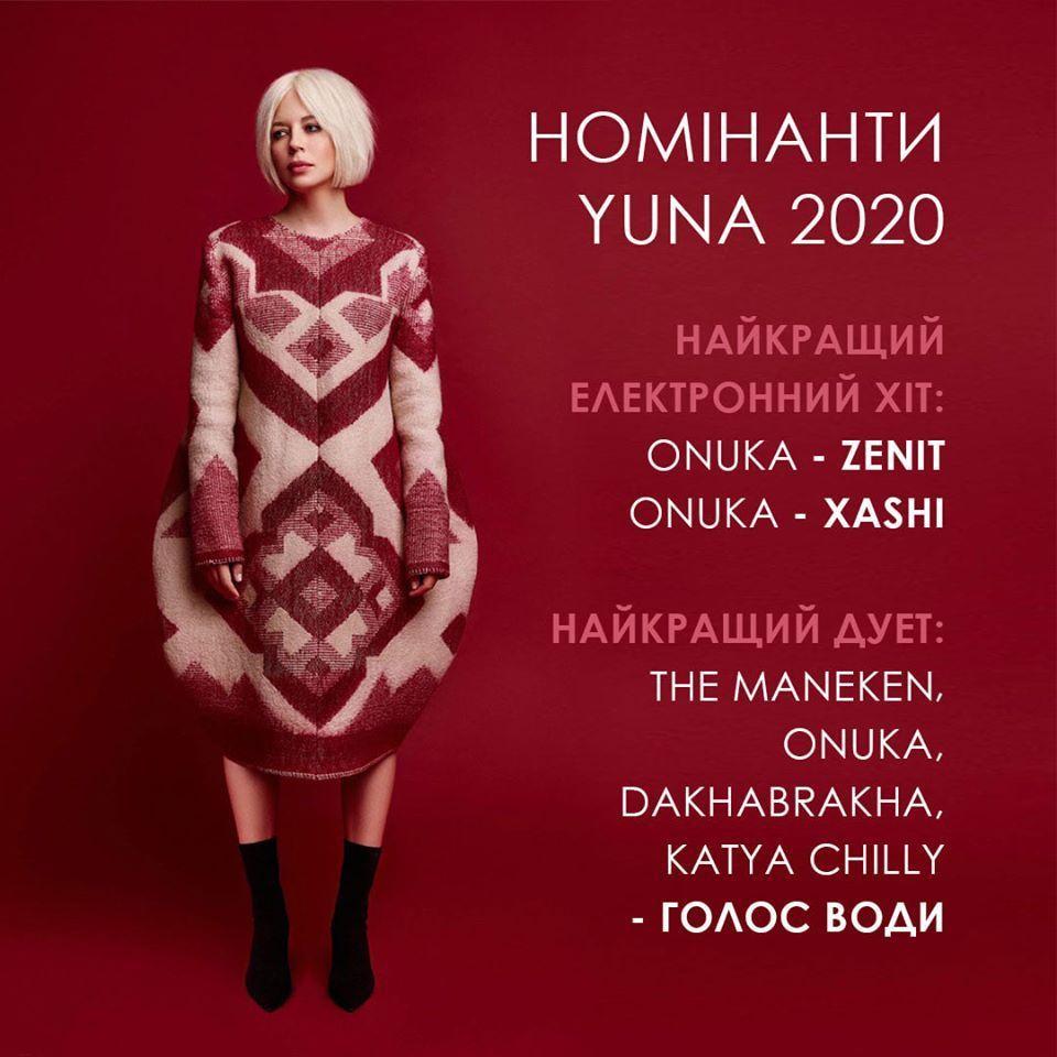 Masayoshi Yamamiya On Twitter ミュージック アイランズ おっぱい ラー油 Onuka Hashi Strum Zenit Https T Co Juromu5o4n