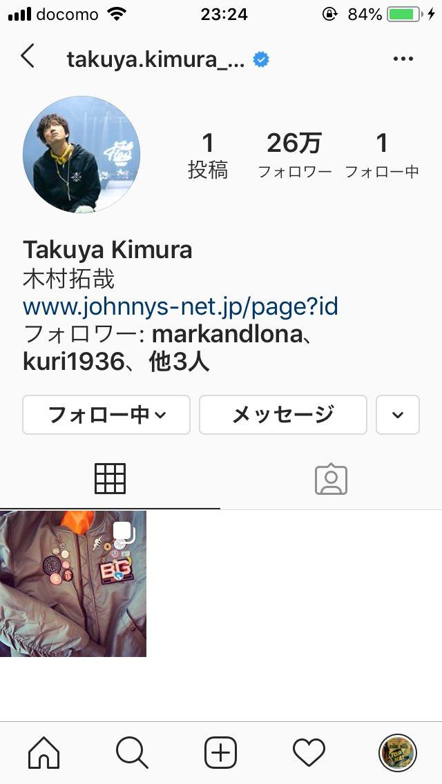 拓哉 instagram 公式 木村