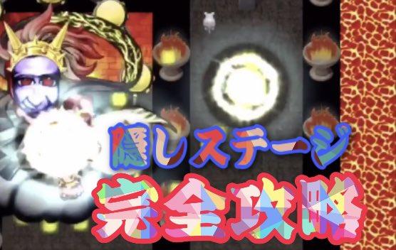 最新動画です!【青鬼オンライン】隠しステージ攻略が難すぎたwww