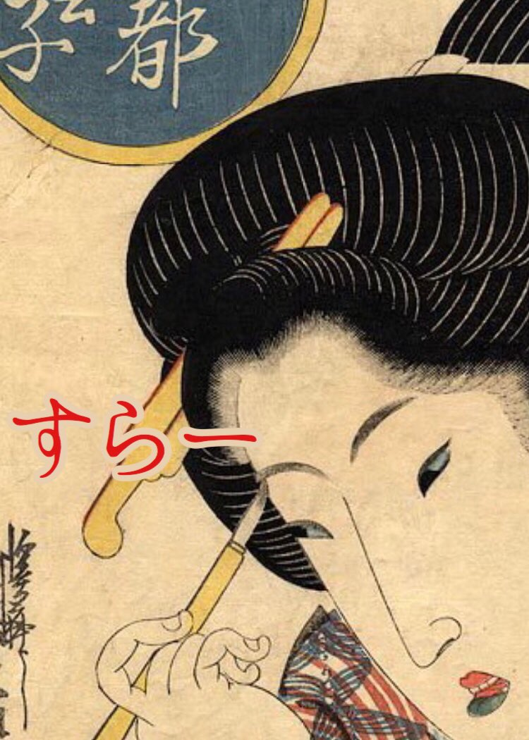 地 指南 斎 渓 英 早 泉 色 漢語・字句一覧: 書作品と漢語集