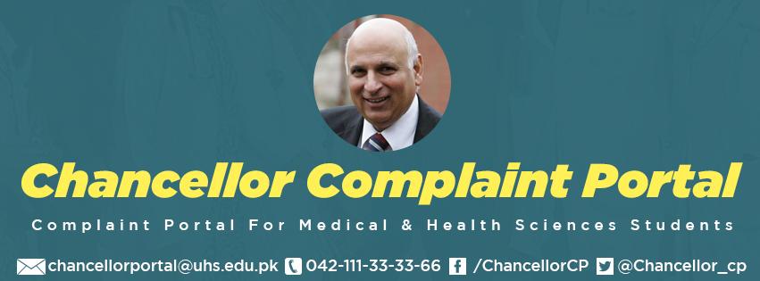 میڈیکل سٹوڈنٹس کی شکایات کا بروقت ازالہ گورنر پنجاب کی ہدایت پر UHS کی 24/7ہیلپ لائن اور شکایات پورٹل کا آغاز میڈیکل اور ہیلتھ سائنسز کے طلبہ کے لئے ہیلپ لائن 111 33 33 66 میڈیکل اور ہیلتھ سائنسز کے طلبہ چانسلر پورٹل پر جا کر شکایت bit.ly/ChancellorCP