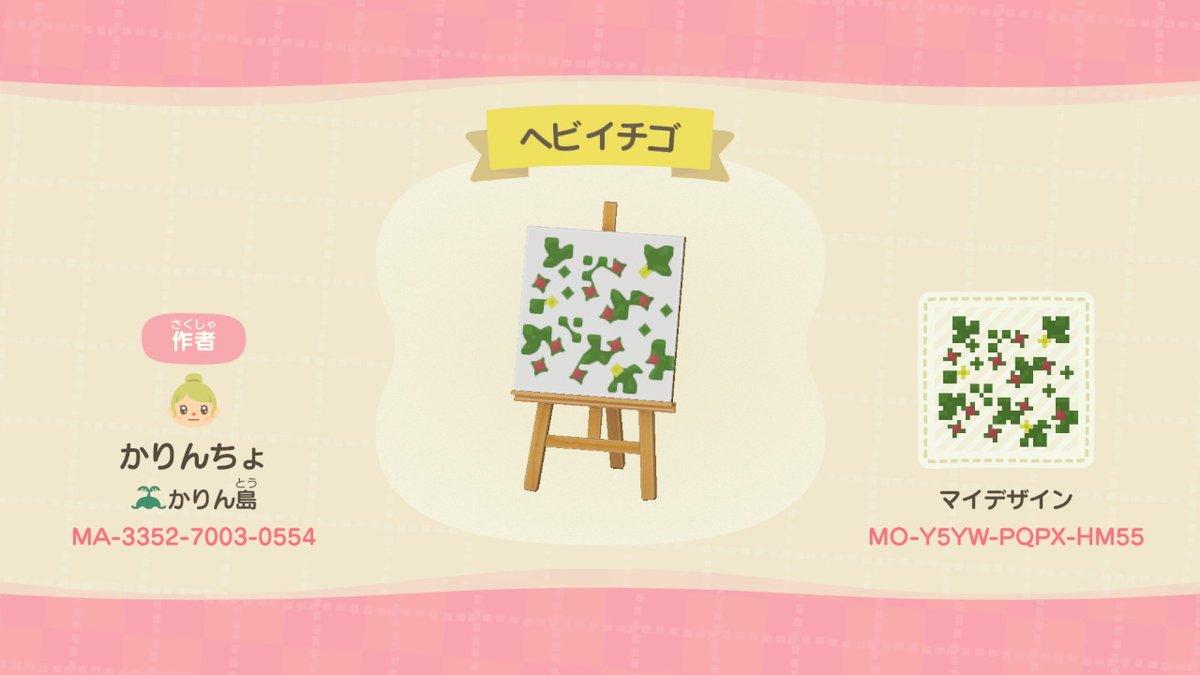 どこかへ届け!私の野草愛!【その2】#どうぶつの森 #マイデザイン #AnimalCrossing #ACNH #NintendoSwitch