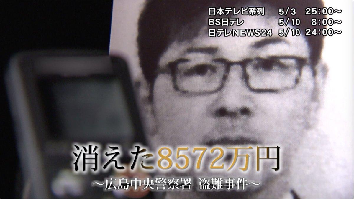 ドキュメント nnn NNNドキュメントとは NNNドキュメント 日本テレビ