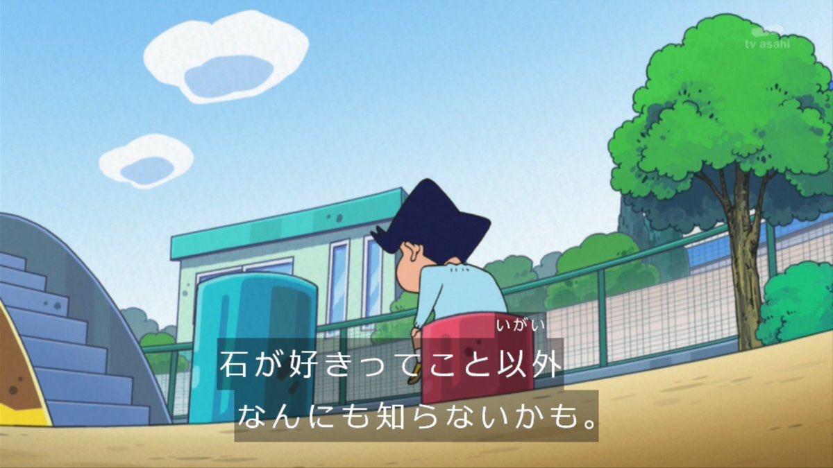 本名 ボー ちゃん クレヨンしんちゃんの登場人物一覧
