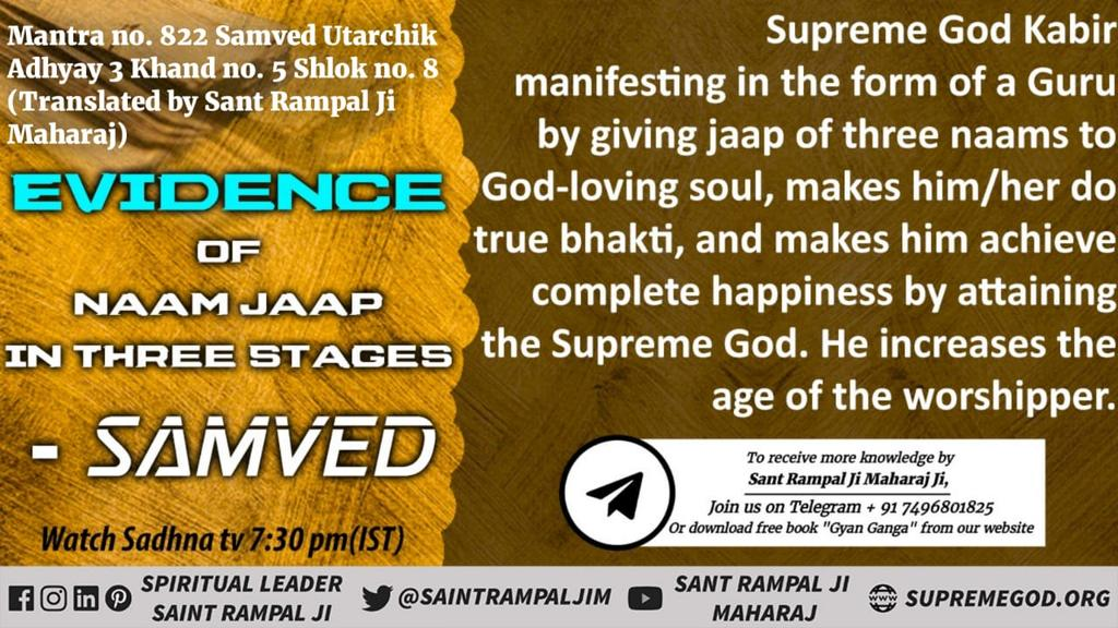 Evidence of Naam Jaap in 3 Stages - SamVed Supreme God Kabir manifesting in the form of a Guru by giving jaap of three naams to God-loving soul, makes him/her do true bhakti, makes him attain the Supreme God. - Sant Rampal Ji Maharaj #SaturdayThoughts #MahaRanaPratapJayanti