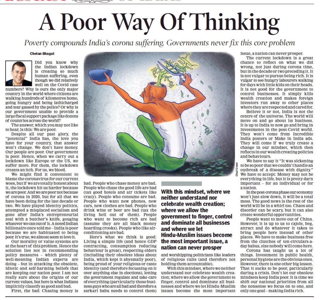 @chetan_bhagat आपने बहुत खूब लिखा है सर, यह है भारत की सच्चाई ।।। काश इसे हर कोई समझे ।