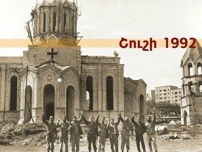 #Artsakh celebrates the Liberation of #Shushi and historical victories !    Artsakh is #Armenia ! #Shushi our lands, our Home !   #Armenia #Nkpeace  #9May pic.twitter.com/k0tLFVbTa9
